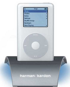 Harman/Kardon THE BRIDGE III